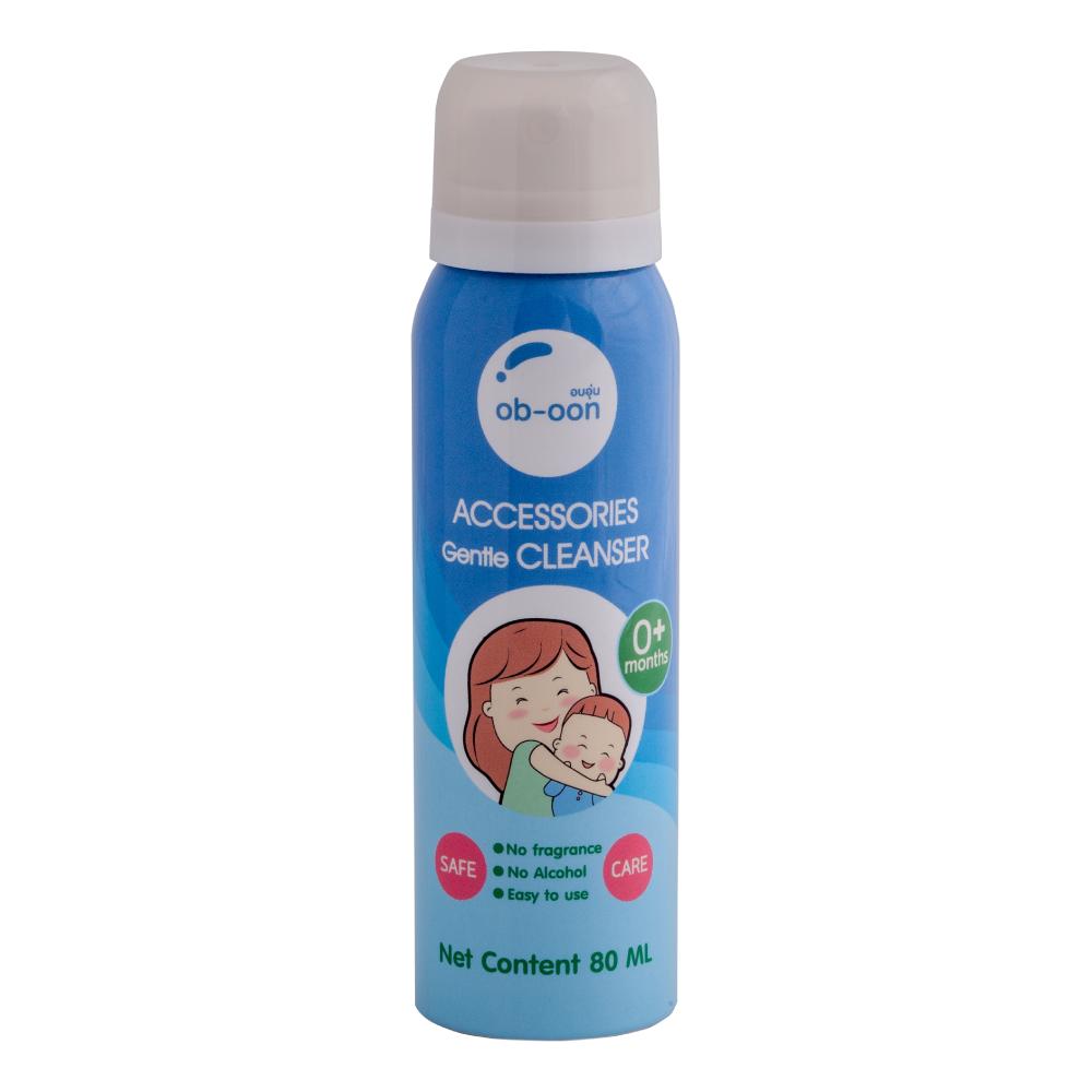 สเปรย์ทำความสะอาดฆ่าเชื้อ 2in1 ชนิดฉีดอากาศได้ (Accessories gentle cleanser) ขนาด 80 ml