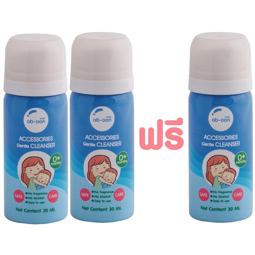 สเปรย์ทำความสะอาดฆ่าเชื้อ 2in1 ชนิดฉีดอากาศได้ (Accessories gentle cleanser) ขนาด 30 ml (2 free 1)